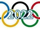 Україна подала заявку на Олімпіаду-2022
