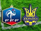 Україну розгромили у Франції