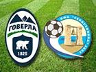 Ужгородська «Говерла» програла «Севастополю»