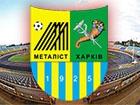Вболівальники харківського «Металіста» не поїдуть на матч із донецьким «Металургом»