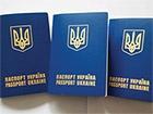 Верховна рада дозволила українцям призовного віку виїжджати за кордон