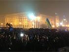Ввечері на столичному Євромайдані знову тисячі людей