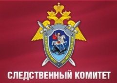 За фактом авіакатастрофи в Казані порушено кримінальну справу - фото