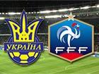 Збірна України перемогла Францію