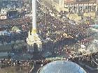 29 грудня: Майдан заповнений людьми