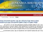 Активістам, які блокують Кабмін та КМДА, об′являть про заборону це робити