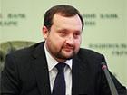 Арбузов: підготовка до асоціації з ЄС відновлюється
