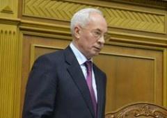Азаров обіцяє серйозні кадрові зміни - фото