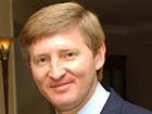 Євромайданівці збираються пікетувати офіс компанії Ахметова у Києві
