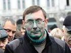 Харківський суд відпустив тих, хто облив зеленкою Юрія Луценка