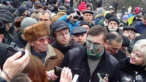 Луценко подякував за зеленку на своєму обличчі - фото