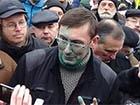 Луценко подякував за зеленку на своєму обличчі