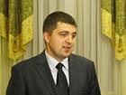Львівська облдержадміністрація скаржитиметься прокуратурі на «виселення» її облрадою