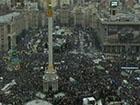 Майдан Незалежності заповнений людьми