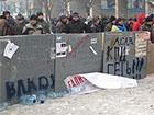 Мітингувальники знову встановлюють барикади на Євромайдані