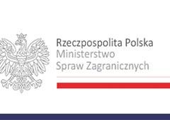 МЗС Польщі називає ситуацію в Україні «жорстокою» - фото