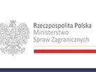 МЗС Польщі називає ситуацію в Україні «жорстокою»