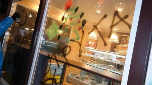 На кіосках «Кулиничів» понаписували «Отрута» - фото