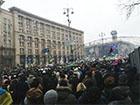 Опозиція закликає людей прийти 15 грудня на «День гідності»