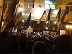 Під Генпрокуратурою влаштовують лежачий протест