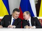 Росія надала Україні значну знижку на газ та 15 мільярдів доларів