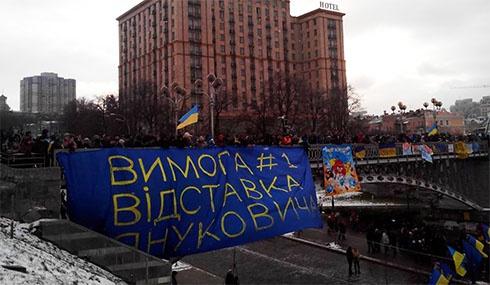 СБУ розслідує спробу опозиції «захопити державну владу» - фото