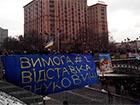 СБУ розслідує спробу опозиції «захопити державну владу»