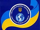 Світовий Конгрес Українців засуджує «звіряче» побиття міліцією мирного Євромайдану