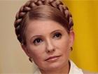 Тимошенко припинила голодування