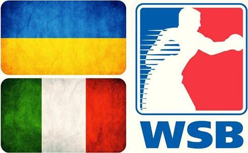 «Українські отамани» перемогли боксерів з Італії - фото