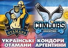 «Українські отамани» розгромили «Кондорів Аргентини» - фото