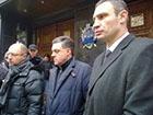 Від генпрокурора вимагають заарештувати Клюєва та Захарченка