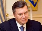 Янукович своїм підписом заборонив захоплювати будинки