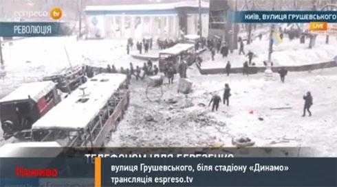 Беркут штурмував Грушевського, багато затриманих (доповнюється) - фото