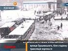 Беркут штурмував Грушевського, багато затриманих (доповнюється)