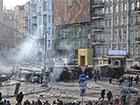 Для 10 підозрюваних у заворушеннях на Грушевського вимагають арешту