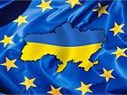 ЄС оприлюднив текст Угоди про асоціацію з Україною