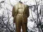 На Вінниччині міліція шукає невідомих, які пошкодили пам′ятник Леніну