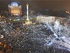 Новий рік на Майдані зустріли кілька сотень тисяч людей