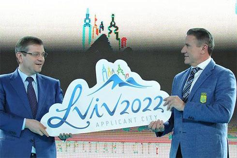 Обрано логотип, з яким подаватиметься заявка Львова на проведення зимової Олімпіади-2022 - фото