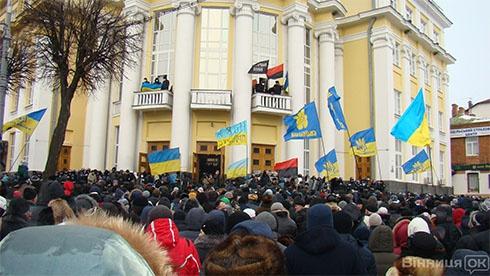 По Україні котиться хвиля «Революції» - фото