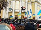По Україні котиться хвиля «Революції»