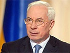 Прем'єр-міністр Микола Азаров подав у відставку