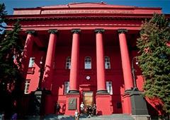 Студенти університету ім. Шевченка оголошують голодування - фото