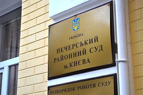 Суд відмовився відпускати «Останнього в′язня Банкової» - фото