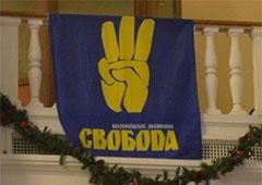 У Криму намагаються заборонити ВО «Свобода» - фото