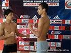 «Українські отамани» та алжирські боксери пройшли процедуру зважування