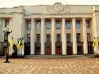 Верховна Рада прийняла Держбюджет на цей рік