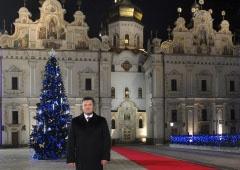 Янукович назвав 2013 рік «Роком прогресу» - фото