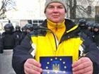Знайшовся Дмитро Булатов, лідер Автомайдану